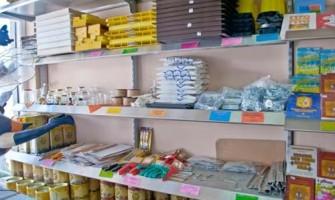Glavas Shop